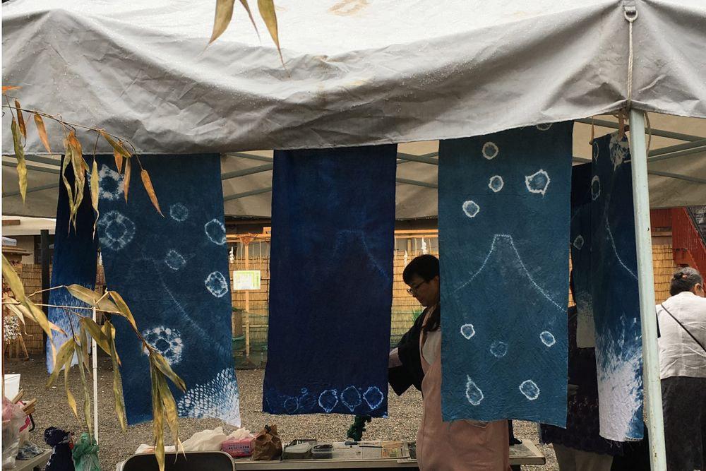 和事体験 見立てを遊ぶ 藍染×陶芸