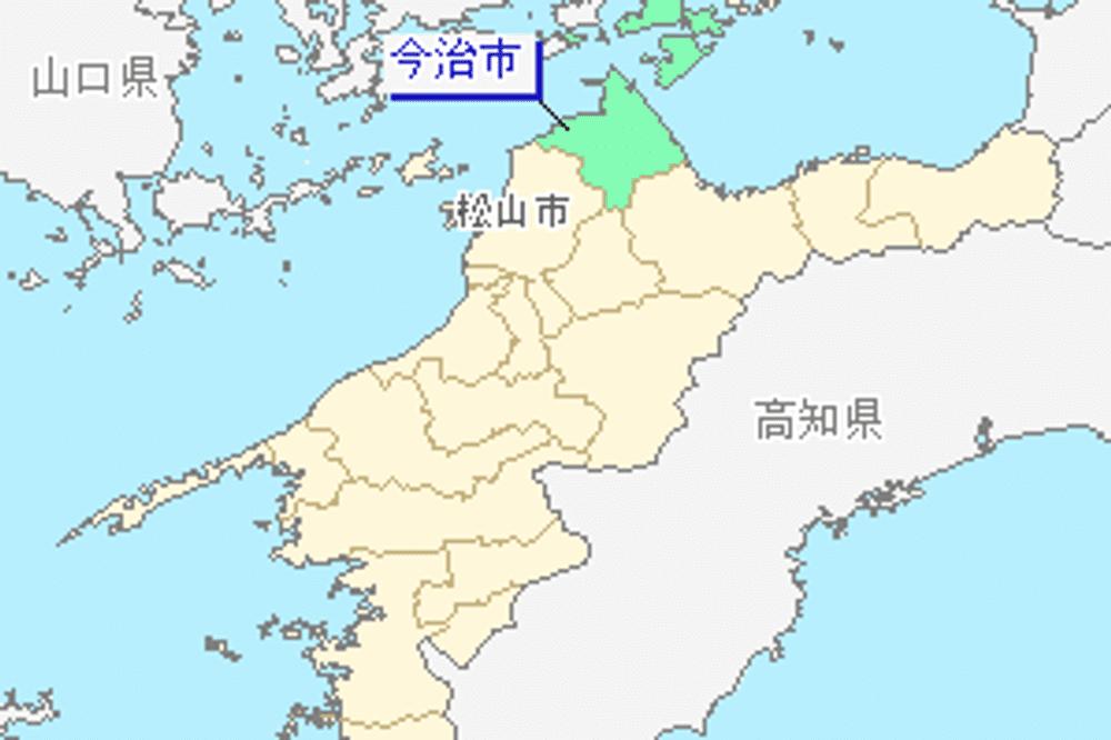 愛媛県今治市