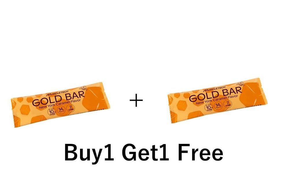 Buy1 Get1 free GOLD BAR ニューヨークキャラメル風味1箱+1箱【24本入り】