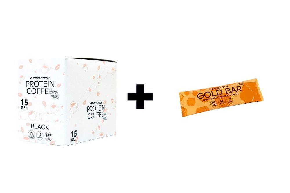 Buy1 Get1 free GOLD BAR ニューヨークキャラメル風味1箱【12本入り】+MUSCLETECH COFFEEPROTEIN 15g個別包装 1箱(15袋入)