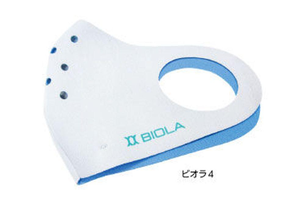 ビオラ4 シールドマスク(消費税込)