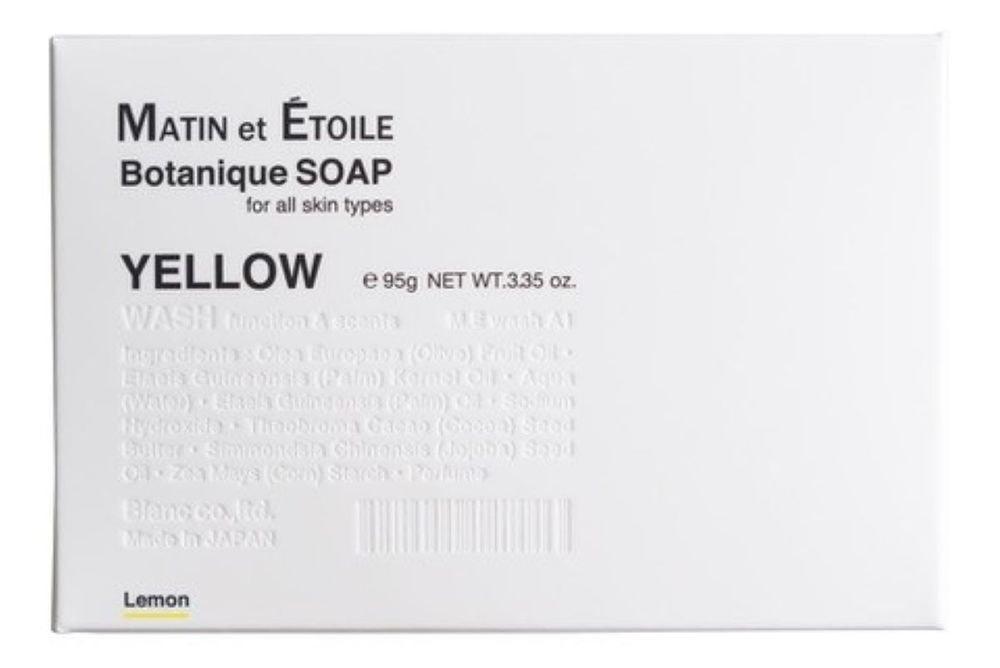 MATIN et ÉTOILE YELLOW  無添加石鹸 90g