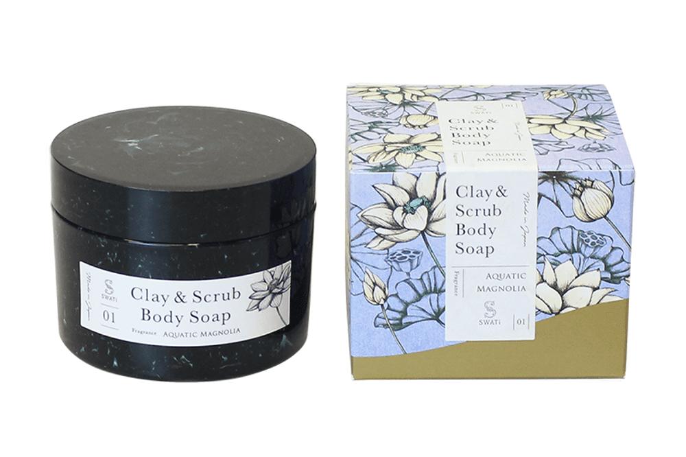 Clay & Scrub Body Soap (Aquatic Magnolia)