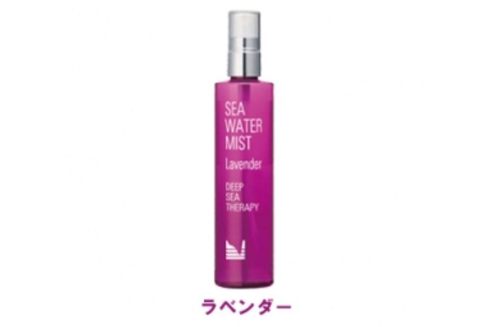 UTOCO DST シーウォーターミスト【ラベンダー】150mL