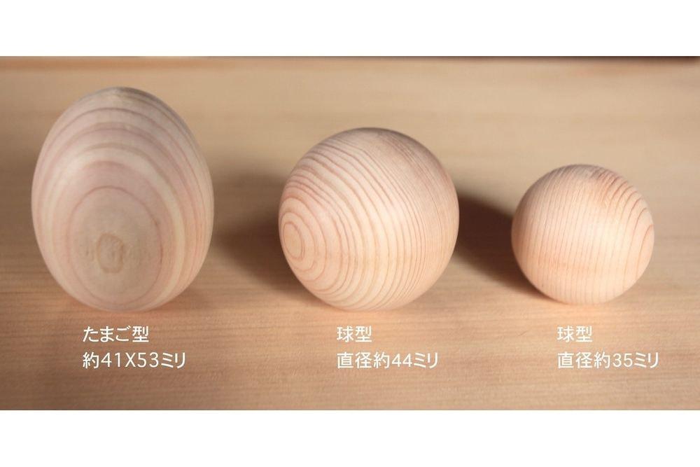 ひのき球 タマゴ型 10個入り・送料込み