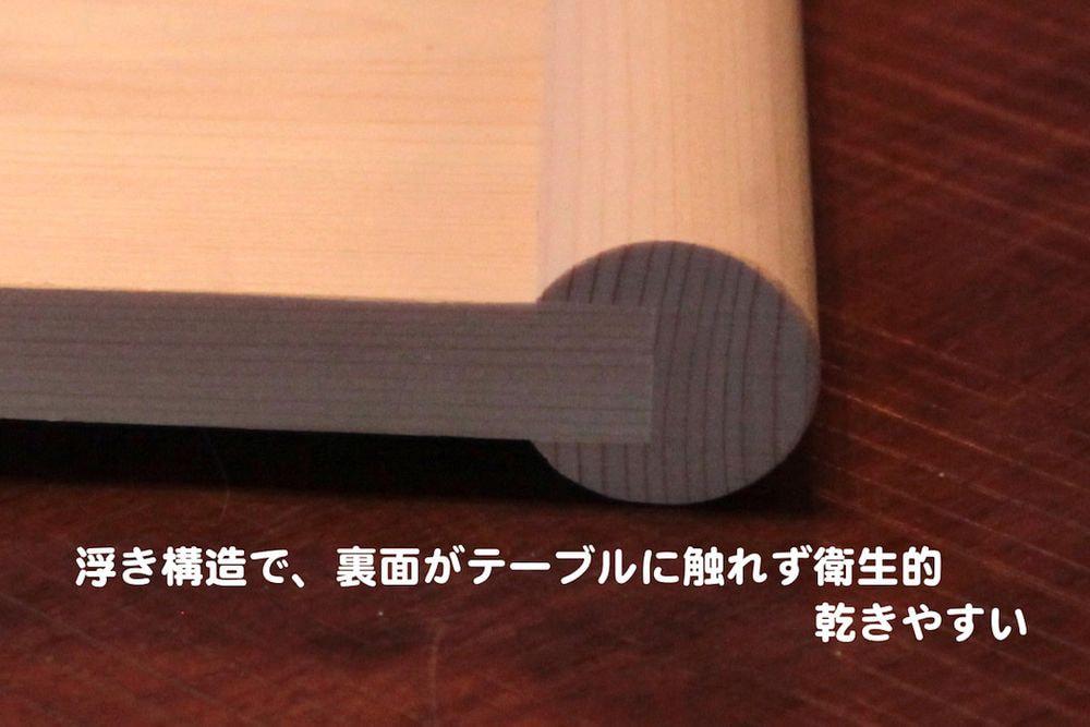リバーシブルまな板 S W=330 D=210 H=30ミリ・送料込み