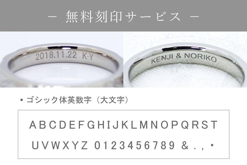 レンブラント アンジェラ(ダイヤ別売)