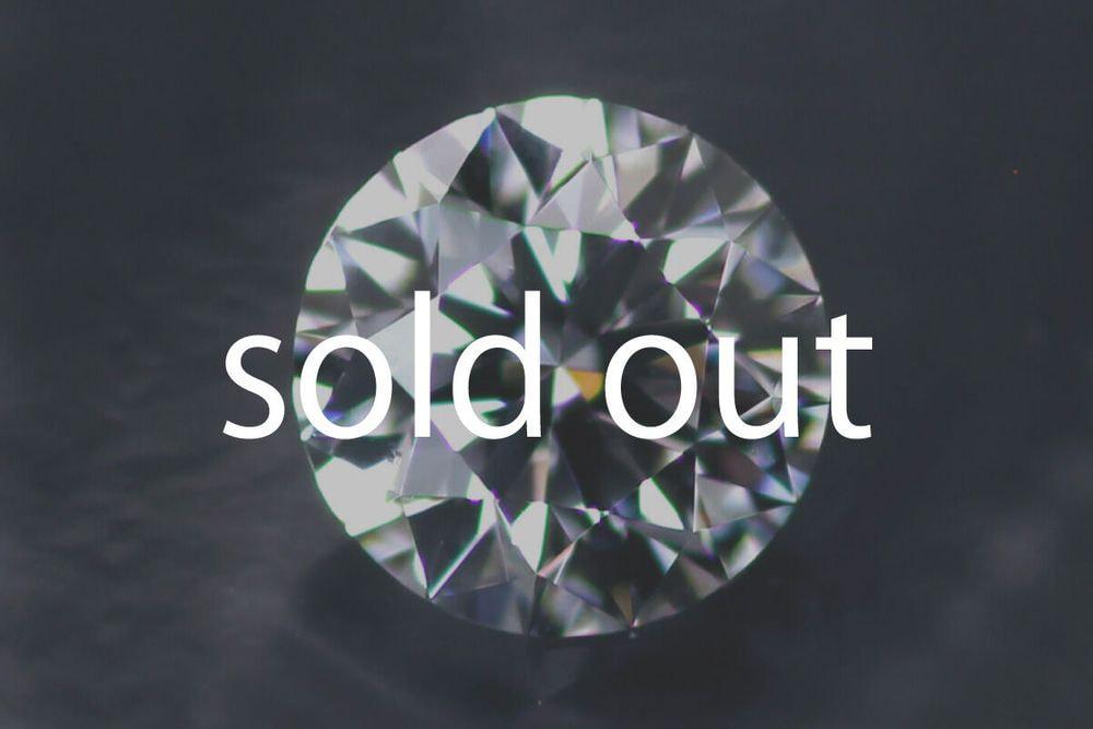 天然ダイヤモンド 0.206ct-D-VS2-3EXHC