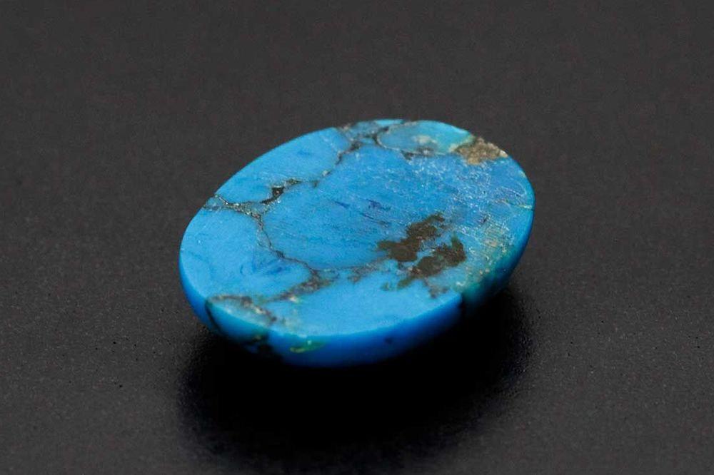 トルコ石(10.25ct)