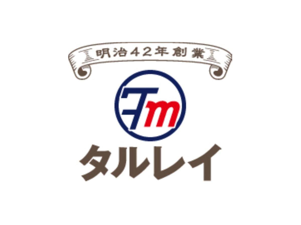 北海道 明治42年創業「タルレイ」味付けラムジンギスカン
