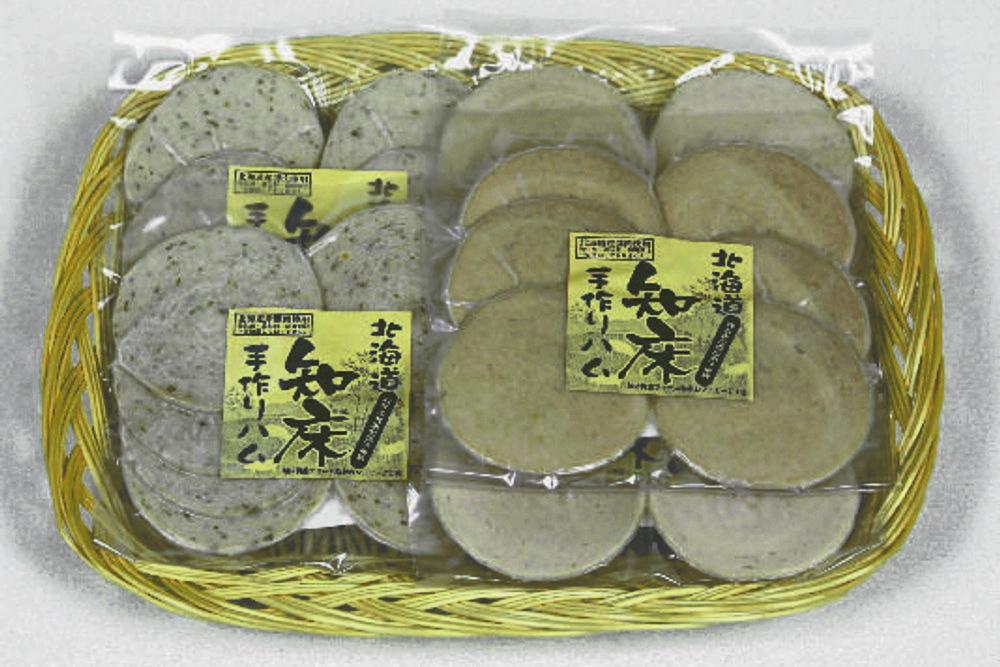 北海道 知床興農ファーム ドイツ風ソーセージセット