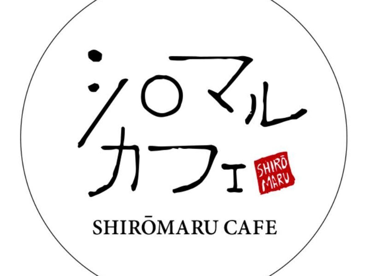 北海道 「シロマルカフェ」 白玉スイーツセット