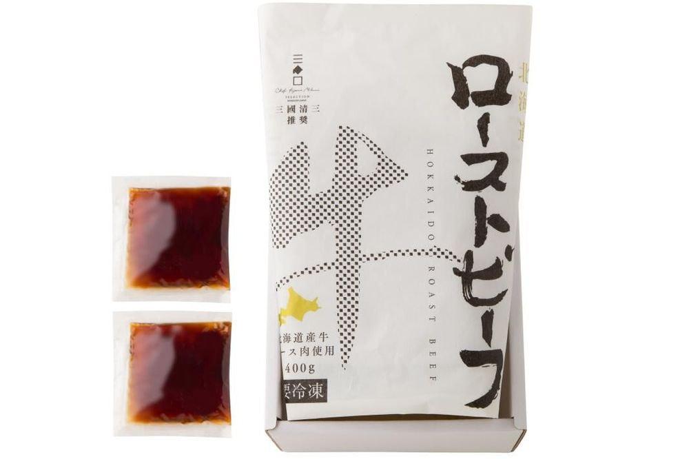 三國清三シェフ推奨 北海道産牛ローストビーフ