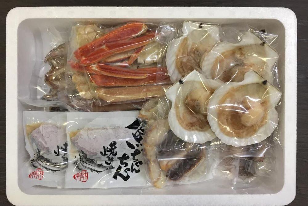 北海道 海鮮浜焼きセット