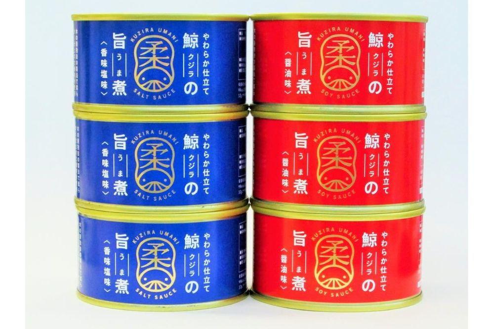 宮城 「木の屋石巻水産」 鯨の旨煮2種6缶セット