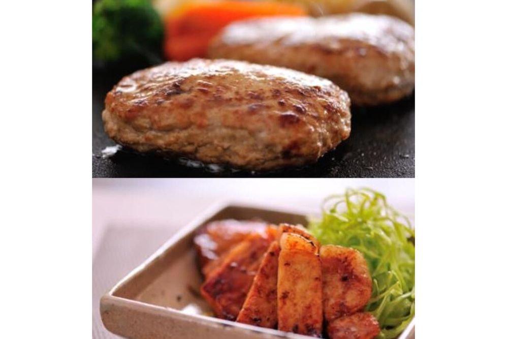 宮城 Meat Meister OSAKI ハンバーグ&味噌漬けセット