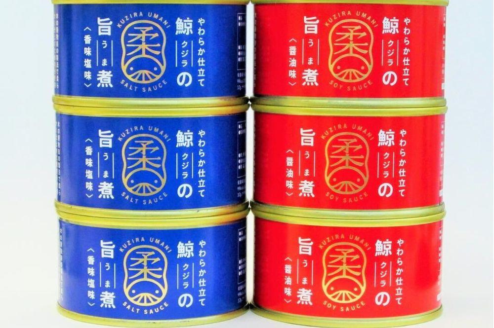 宮城 「木の屋石巻水産」 鯨の旨煮缶6缶セット