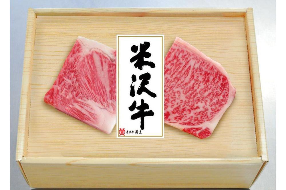 山形 創業大正12年「米沢牛 黄木」 米沢牛ロースステーキ