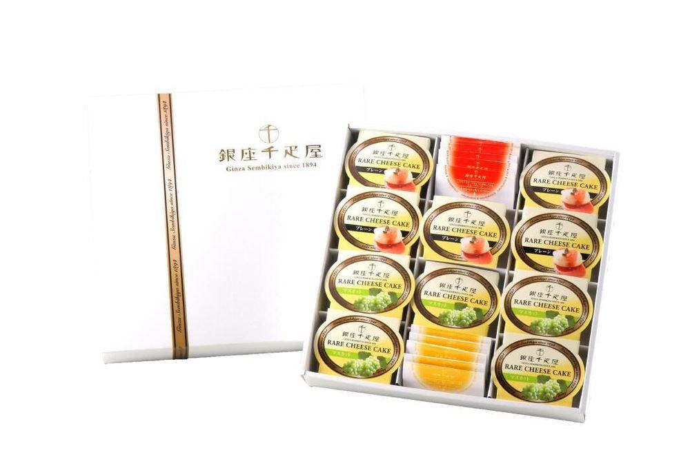 「銀座千疋屋」 銀座レアチーズケーキ 10個