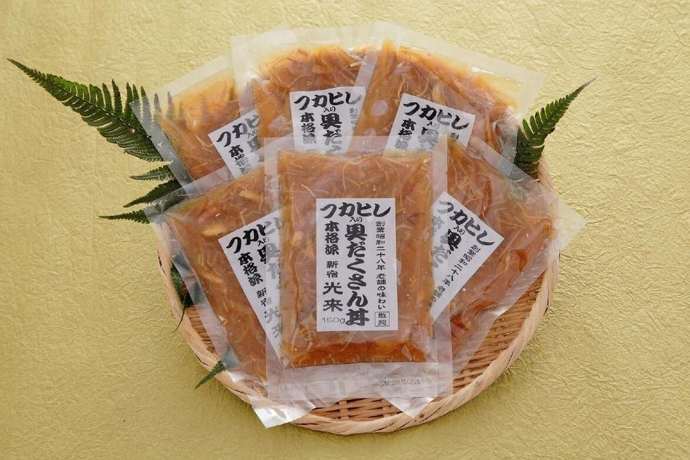 東京 「新宿光来」 フカヒレ入り具だくさん丼