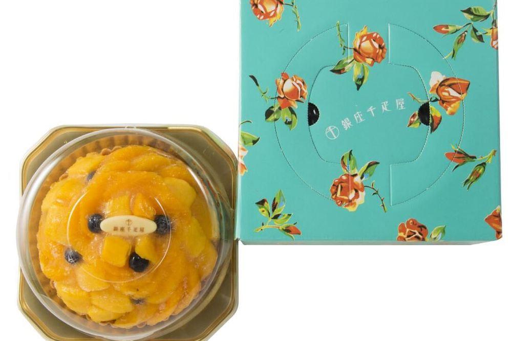 「銀座千疋屋」 銀座タルト(マンゴーオレンジ)