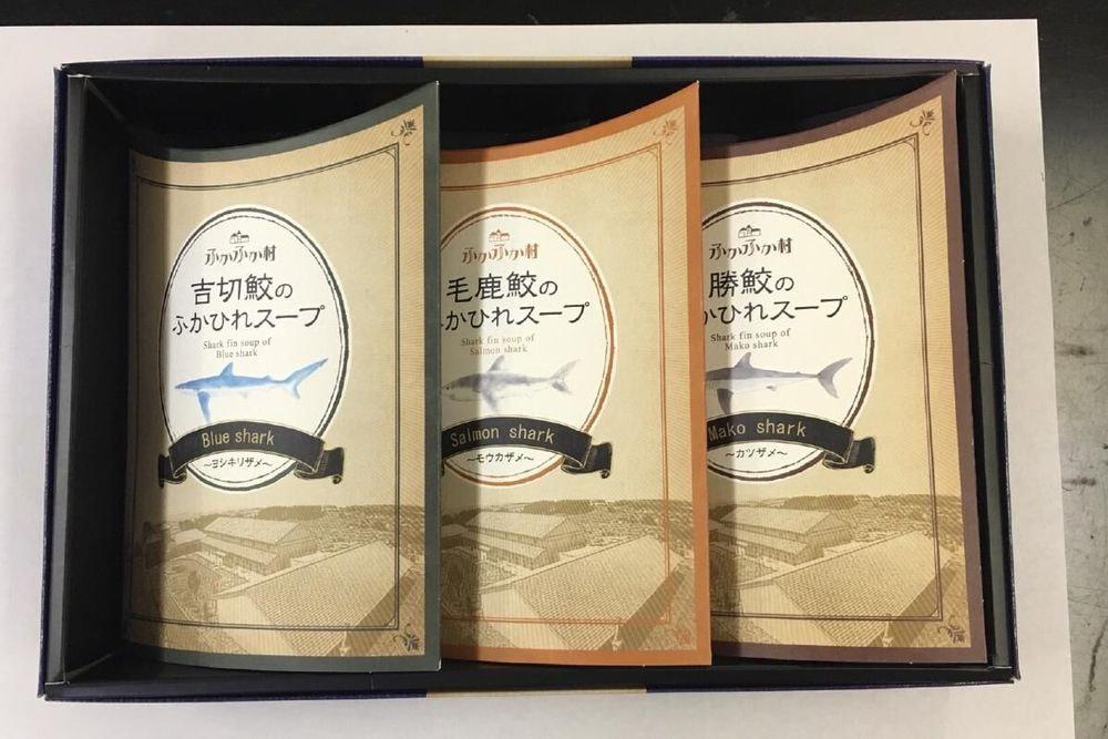 東京 日本橋 「古樹軒」 3種のふかひれスープセット