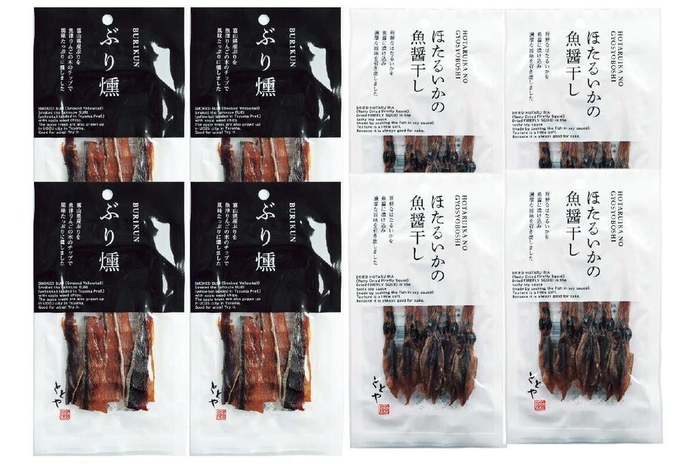 富山「とと屋」ブリ燻とホタルイカ魚醤干し※)*