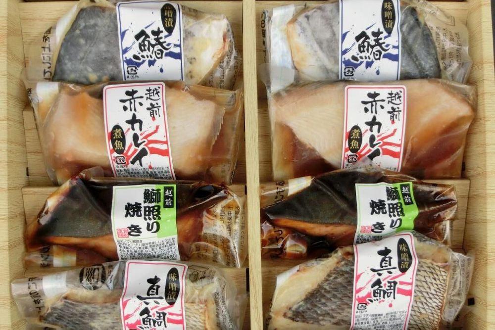 福井懐石「与志田」福井の煮魚と焼魚※)*