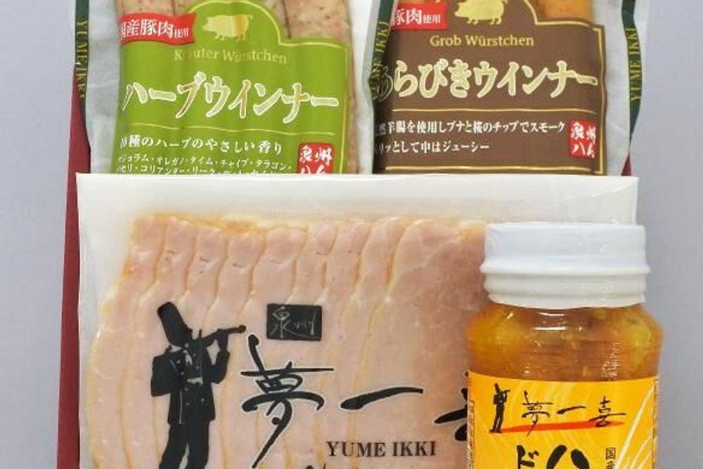 大阪 「夢一喜フーズ工房」 ハム・ソーセージセット