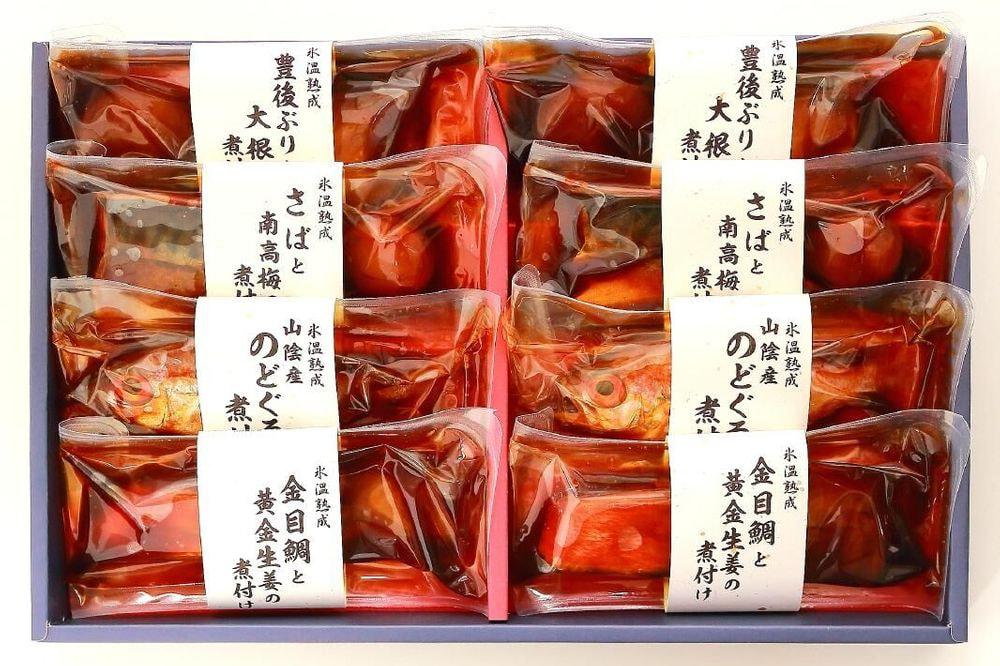 鳥取 「山陰大松」 氷温熟成 お魚惣菜ギフトセット(和の心)