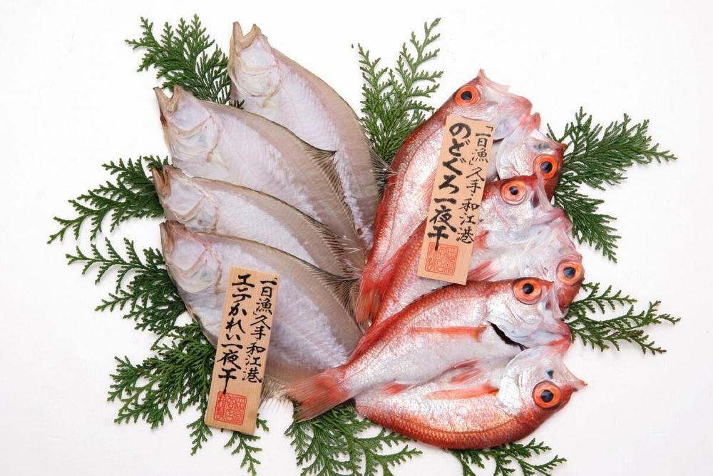 島根 岡富商店 「一日漁」のどぐろ・かれい一夜干