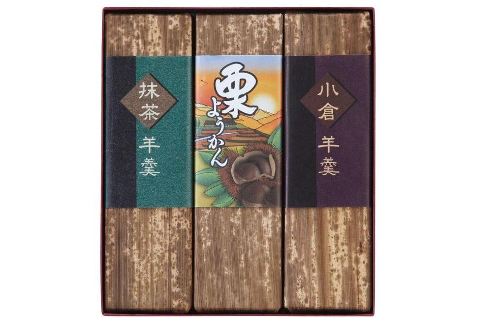佐賀 明治43年創業 「桜月堂」 竹皮巻き小城羊羹