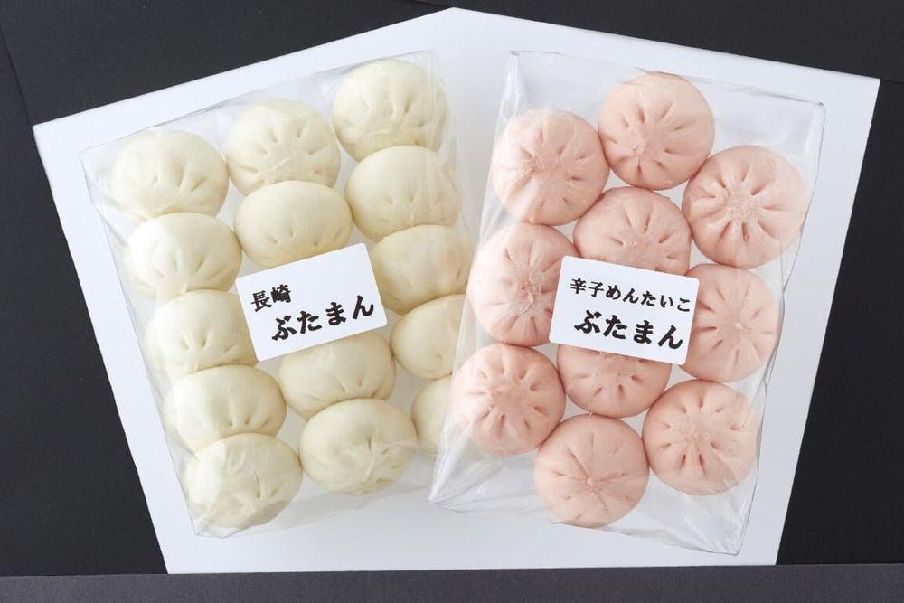 「長崎ふくみ屋&博多紀久屋」ぶたまんセット