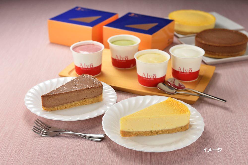 チーズケーキとジェラードのセット PGL-02