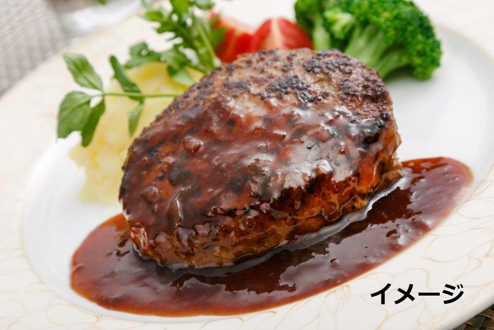 牛肉100%のハンバーグと黒トリュフソース