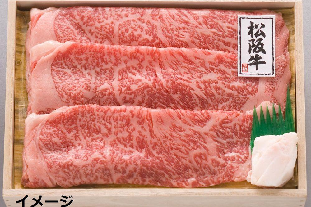 松阪牛 すき焼用 600g