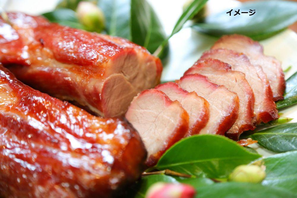 昌園特製本格焼豚