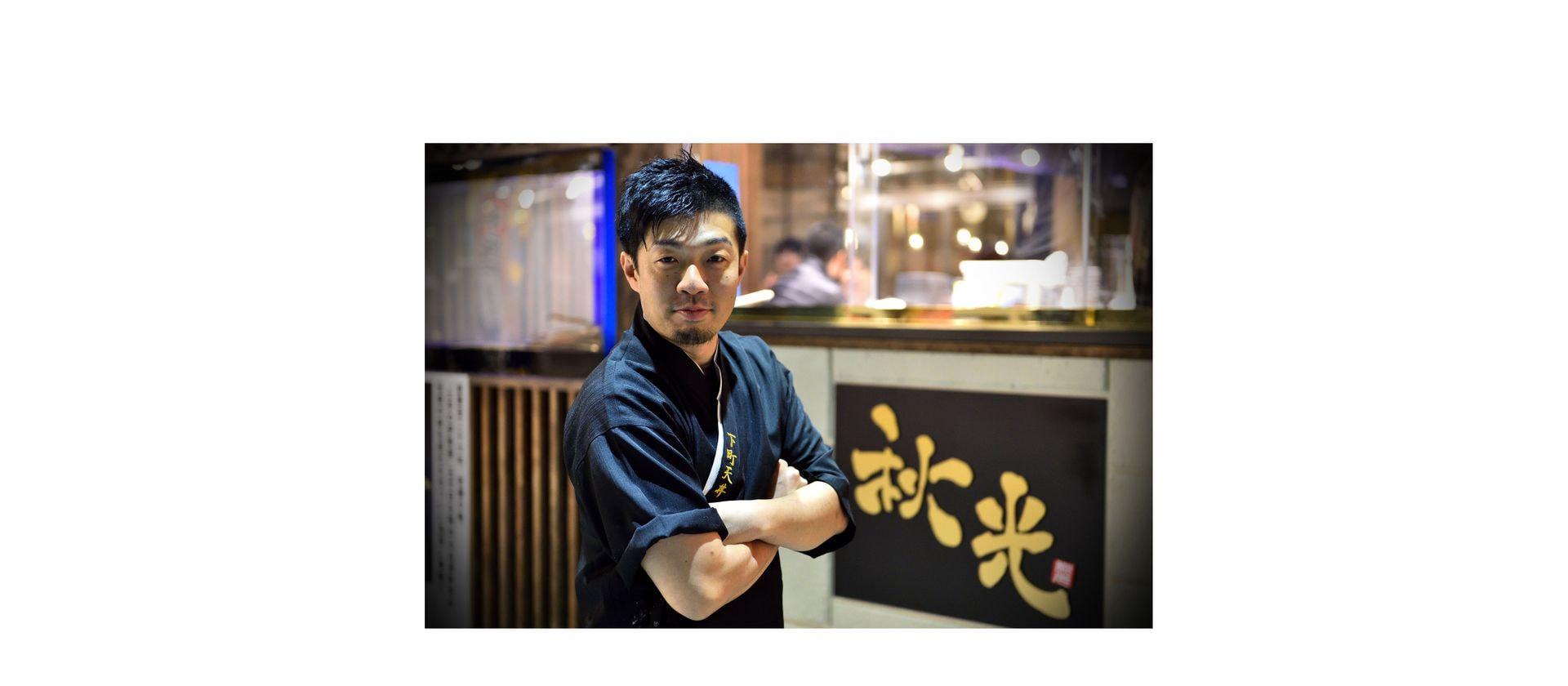 浅草の天麩羅名店が作る 特製煮穴子