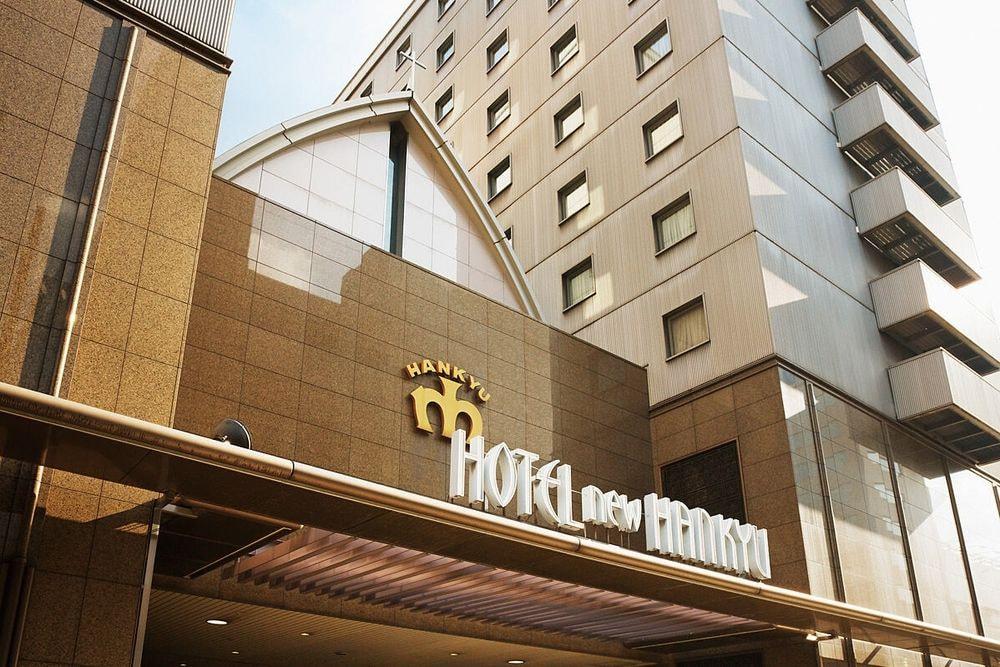 大阪新阪急ホテル  富士