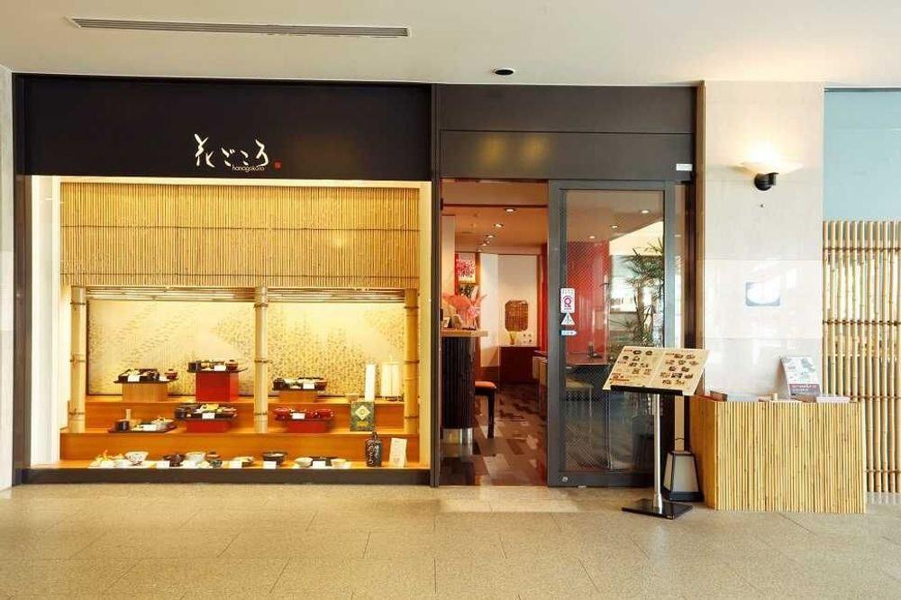 京都妙心寺御用達 京料理「花ごころ」三段