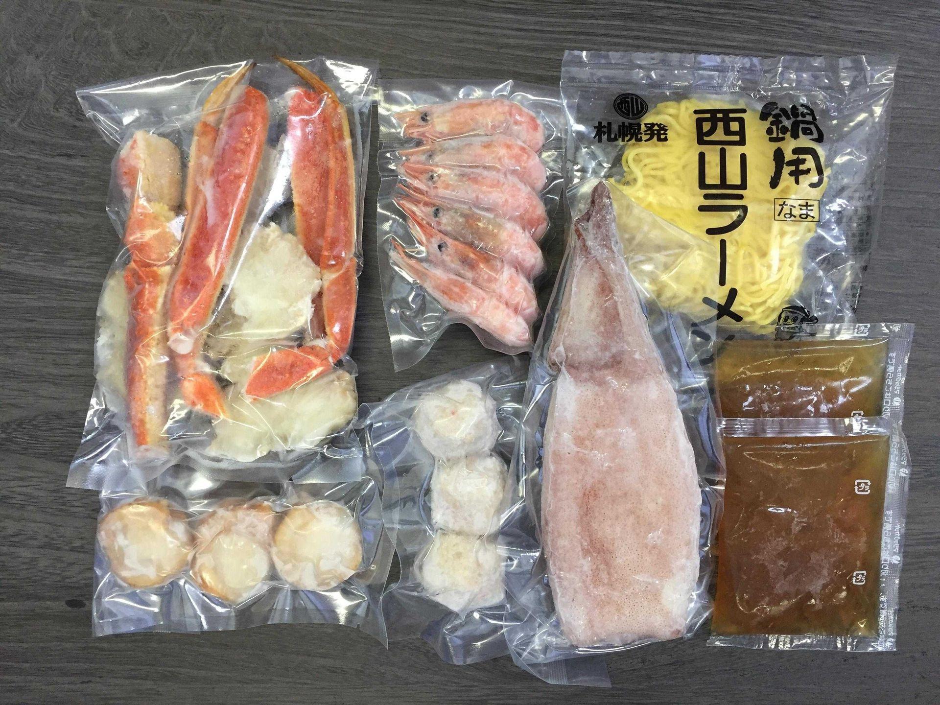 北海道 北海鍋