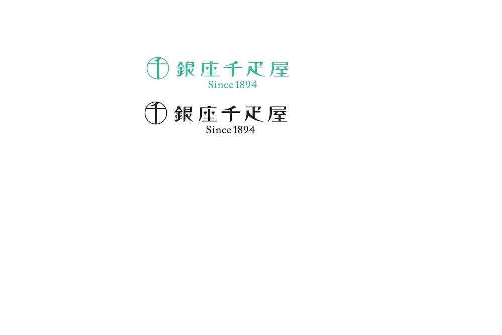 銀座千疋屋 銀座タルト(フルーツ)