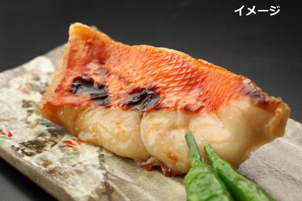 京の西京焼き 6種セット
