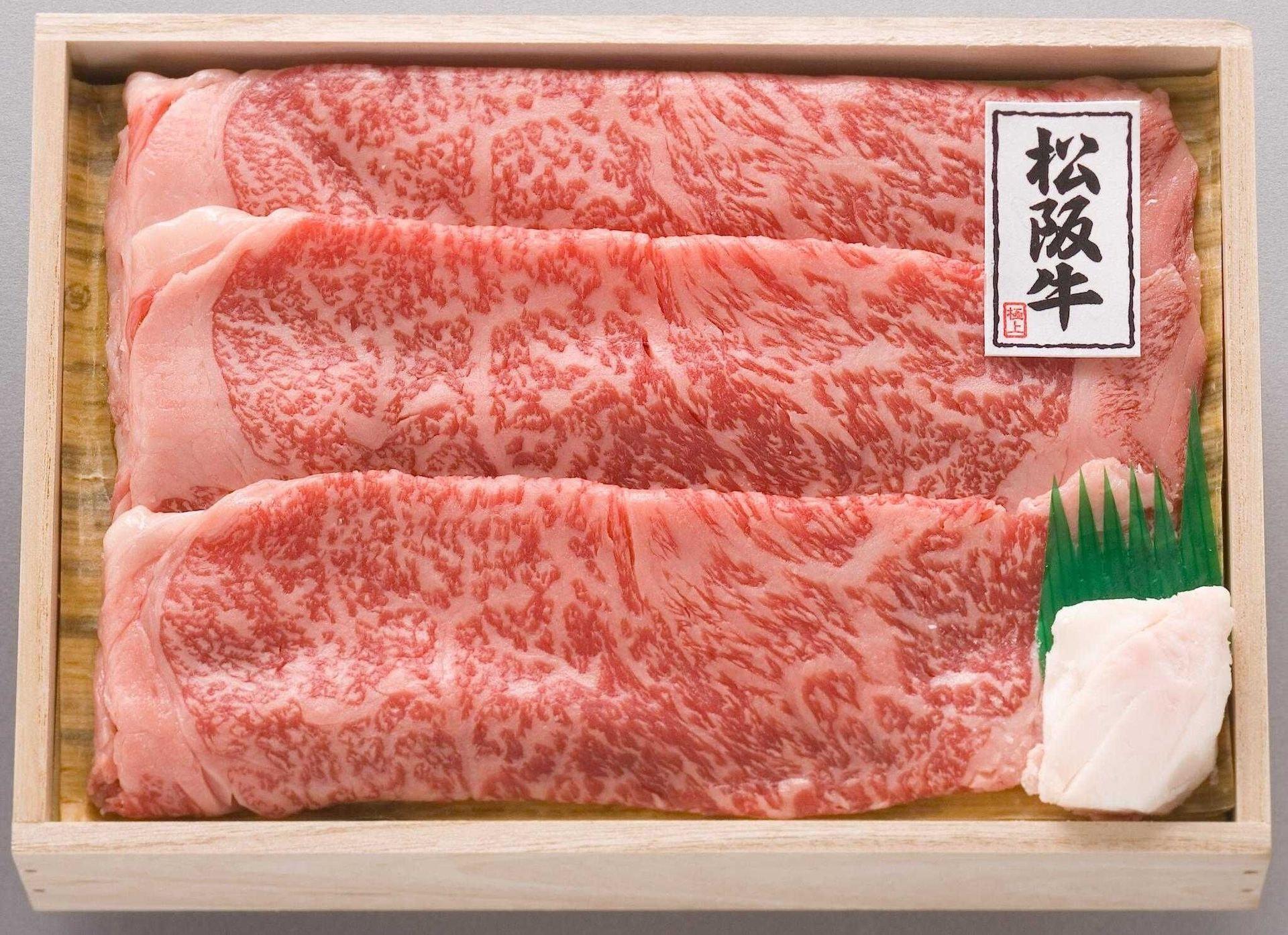 松阪牛 すきやき用 600g