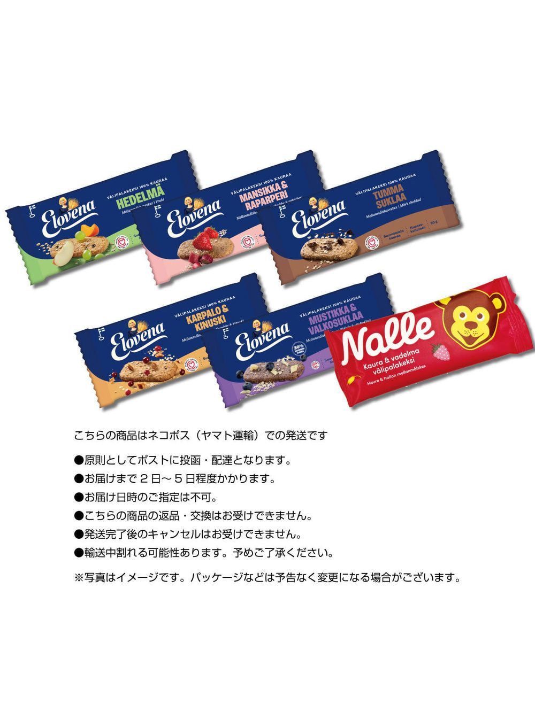 【初回限定】スペシャルアソートメント ※エロヴェナ、ナレ6フレーバー全商品をお試しいただけます。