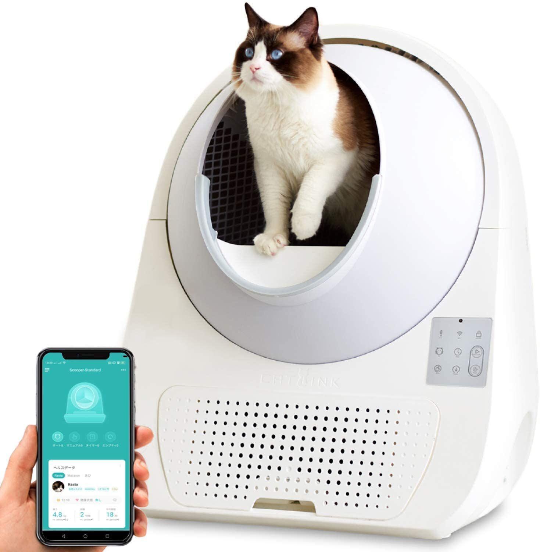 自動猫トイレ 『CATLINK SCOOPER』