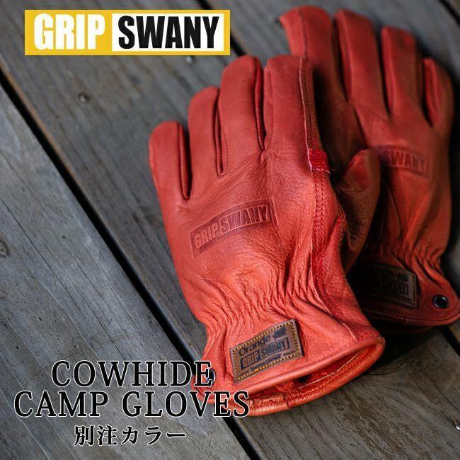 GRIP SWANY × Orange COWHIDE CAMP GLOVES G-70