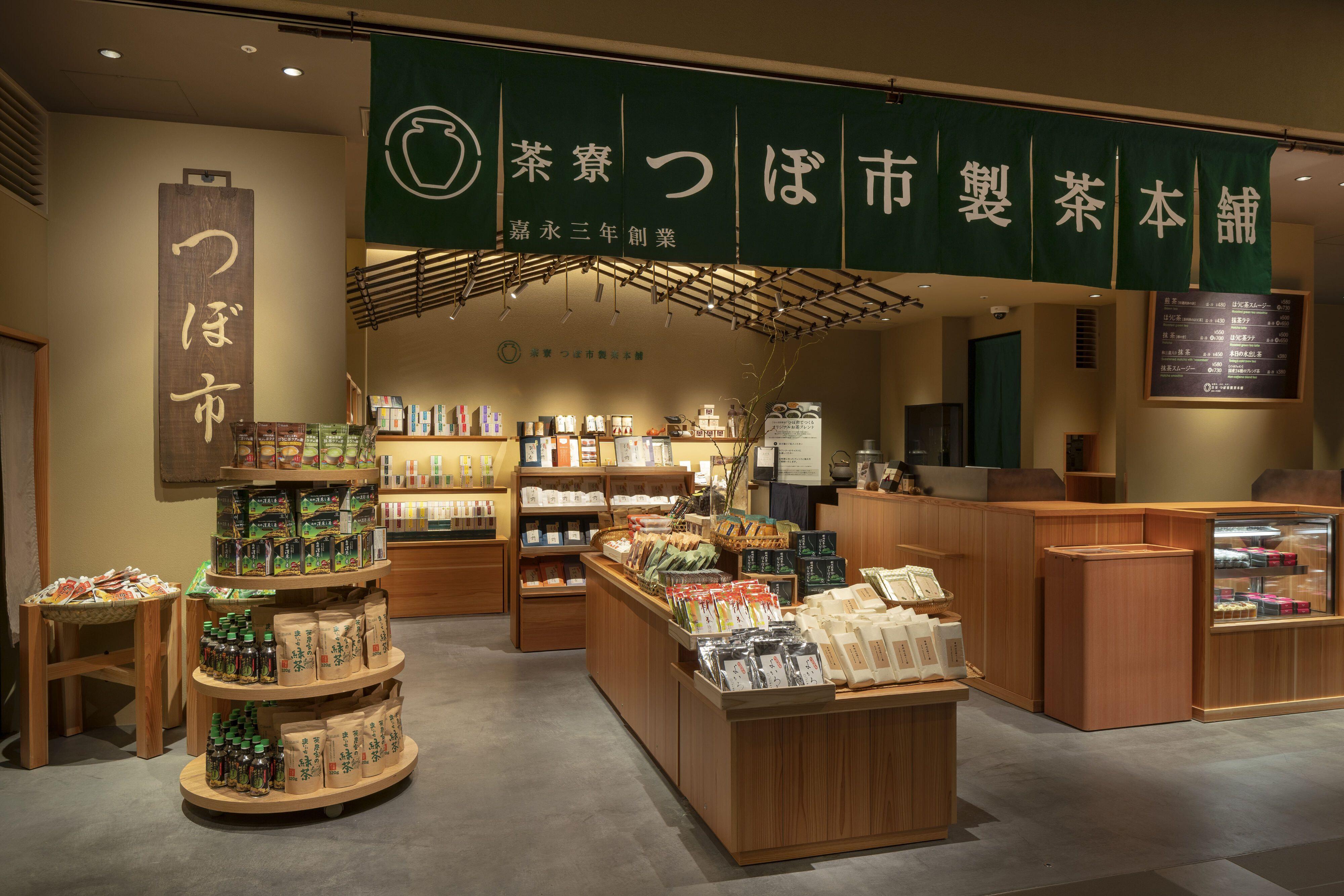 茶寮つぼ市製茶本舗 なんばスカイオ店