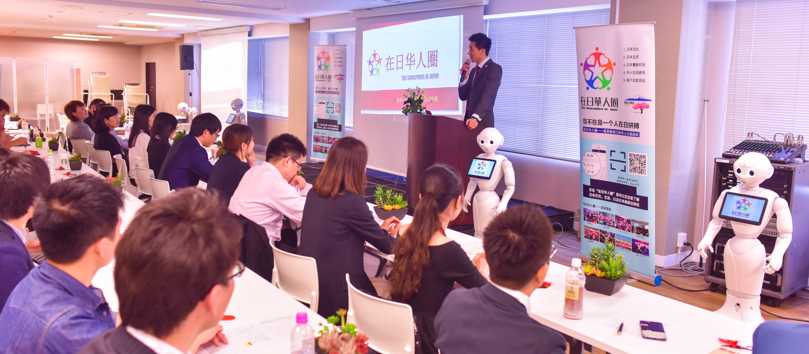 外国人が日本を第二の故郷と思える社会の実現