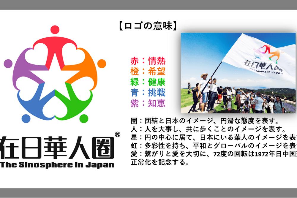【大阪】1月12日JPET試験